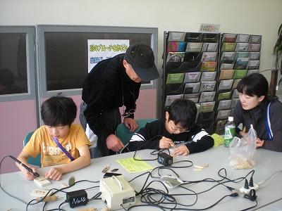 20100307市民活動フェス2